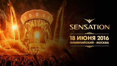 @ Sensation Russia (Welcome to the Pleasuredome, Moscow) – 18.06.2016