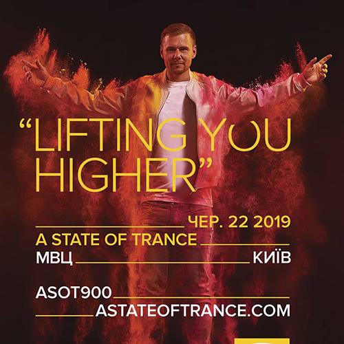 Gareth Emery Live @ A State Of Trance Festival 900 (Kiev, Ukraine) – 22-JUN-2019
